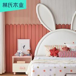 林氏木业现代儿童床女孩房公主床实木框单人网红兔子床家具LS225 1099元