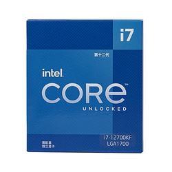 intel英特尔12代英特尔?酷睿?Inteli7-12700KF台式机CPU处理器12核20线程单核睿频至高可达5.0Ghz25M三级缓存 2998元