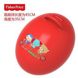 Fisher-Price费雪羊角球跳跳球加厚儿童充气玩具蹦蹦球小号大号幼儿园感统训练蛋形跳跳球红色 29.9元