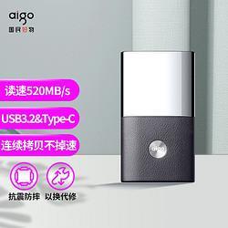 aigo爱国者512GBUSB3.2Type-c移动固态硬盘S8Pro双拼色设计读速560MB/s持续传输不掉速 529元