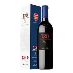 SantaRita圣丽塔120黑金系列美乐干红葡萄酒750ml单瓶礼盒装智利原瓶进口红酒 48元
