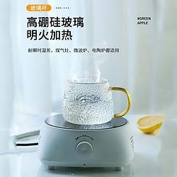 青苹果日式玻璃杯家用水杯女森系茶杯带把喝水牛奶杯套装 89元