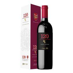 SantaRita圣丽塔有�坏纳�120黑金系列赤霞珠干红葡萄酒750ml单瓶礼盒装 35.25元