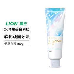LION狮王Lightee鎏光之境高光牙膏美白惬意白橙/月色白玫100克 8元