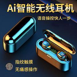 FMJ真无线蓝牙耳机入耳式运动防水迷你触控通话降噪适用于苹果华为 49元