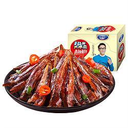 贤哥盒装240g鱼仔香辣味小鱼干湖南特产包装儿童辣条海鲜零食小吃 33.82元