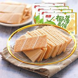 Nanguo南国椰香薄饼160g*4盒装海南特产休闲零食香薄脆饼干早餐糕点 34.9元