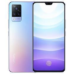 vivoS95G智能手机8GB+256GB 2299元