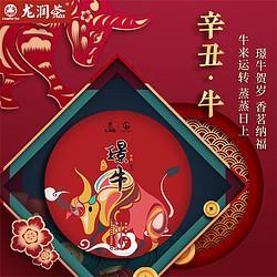 龙润茶生肖纪念茶�Z牛普洱熟茶357g临沧熟普纪念收藏单饼装    56元