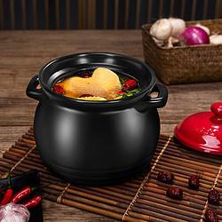 ASD爱仕达小容量锂辉石明火使用养生煲炖锅汤锅陶瓷煲砂锅1.8L 79元