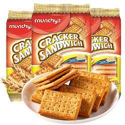 munchy's马奇新新马来西亚进口零食苏打饼干碱性发酵奶油味夹心饼干混合装 38.8元