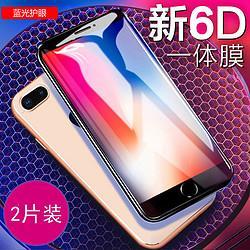 KAIQISJ二片装6DIPHONE6/7/8/X高清防指纹蓝光钢化膜 47元