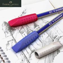 FABER-CASTELL 辉柏嘉 德国辉柏嘉橡皮檫铅笔套笔帽学生铅笔保护延长器三角圆杆六角笔杆可用软性橡皮擦灰色蓝色红色三支卡装    2.2元