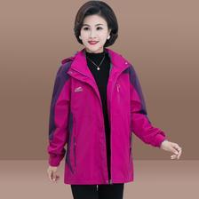 春装新大码冲锋衣女宽松拼色运动服妈妈装外套加肥加大风衣中长款 88元(需买2件,共176元)