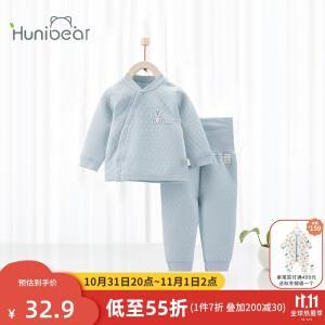 huanxixiaoxiong 欢喜小熊 宝宝三层保暖内衣套装    32.9元