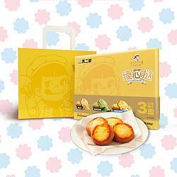 FUJIYA不二家软式饼干300g臻芯挞礼盒装糕点生日礼物休闲零食 45元