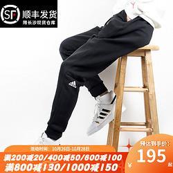 adidas阿迪达斯EB5270男士运动长裤 205.67元