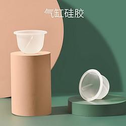 ncvi新贝电动吸奶器单边双边吸乳器专用硅胶配件吸力气缸硅胶 10元