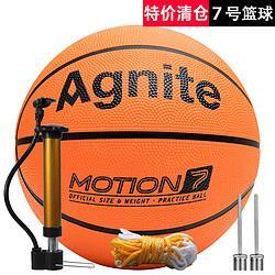 Agnite安格耐特5号7号篮球女青少年成人儿童篮球小学生室外成人耐磨正品蓝球 34.5元