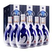 汾酒 青花20 53度 清香型白酒500ml*6瓶 到手2899元包邮