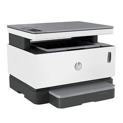 HP惠普NS1005w智能闪充无线激光多功能一体机打印复印扫描三合一(M1005升级款)    1579元