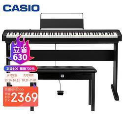 CASIO卡西欧电钢琴CDP-S100BK时尚轻薄88键重锤便携式套机支持双电模式(黑色单机+木质琴架) 2369元