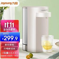 Joyoung九阳电水壶家用直饮机水壶烧水壶即热式电热水瓶全自动小型饮水机S62    279.9元