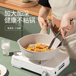 eox菲尔米麦饭石不粘锅平底深煎家用炒菜锅专用电磁炉燃煤气灶适用    114元