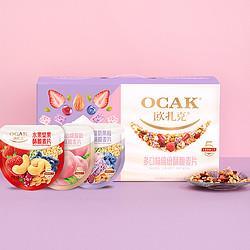 肖战推荐欧扎克每日麦片水果坚果酸奶果粒即食麦片小包装600g 79元