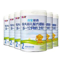 HiPP喜宝预售返e卡:喜宝(HiPP)倍喜婴儿奶粉2段800g*6罐箱装 1660元