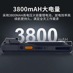 UROVO优博讯i6300A手持数据终端PDA手持终端盘点机把枪安卓电信一维+WIFI+蓝牙+4G 1349元
