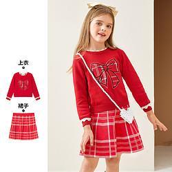 Souhait水孩儿童装女童套裙冬季新款女大童毛衣套装 169元