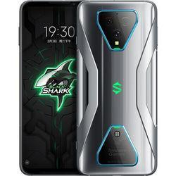 BLACKSHARK黑鲨35G手机8GB+128GB铠甲灰 2999元